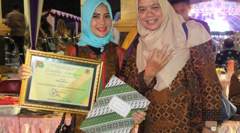 SMK Krian 1 - Penghargaan Adiwiyata (1)
